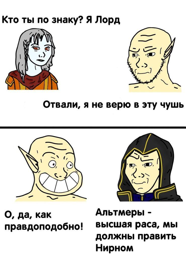 Альтмеры